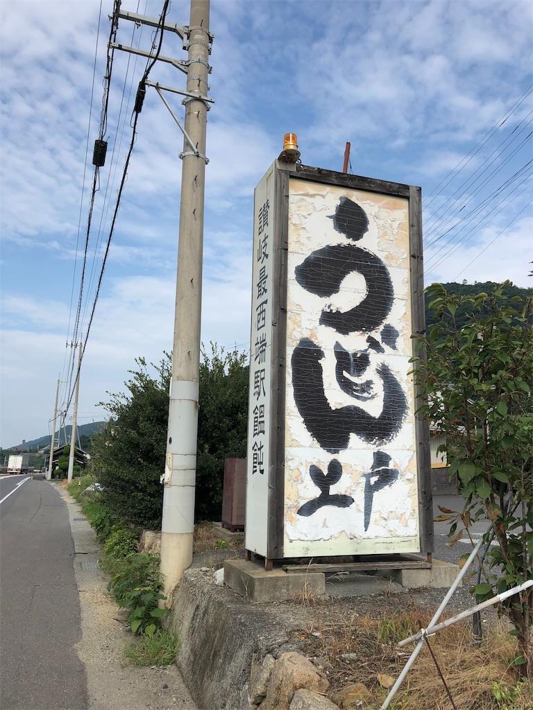 f:id:sikakebunko:20190901124648j:image