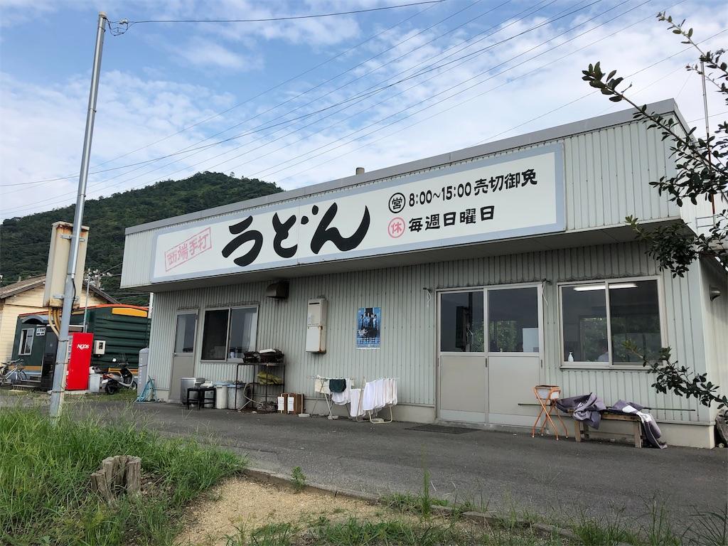 f:id:sikakebunko:20190901124654j:image