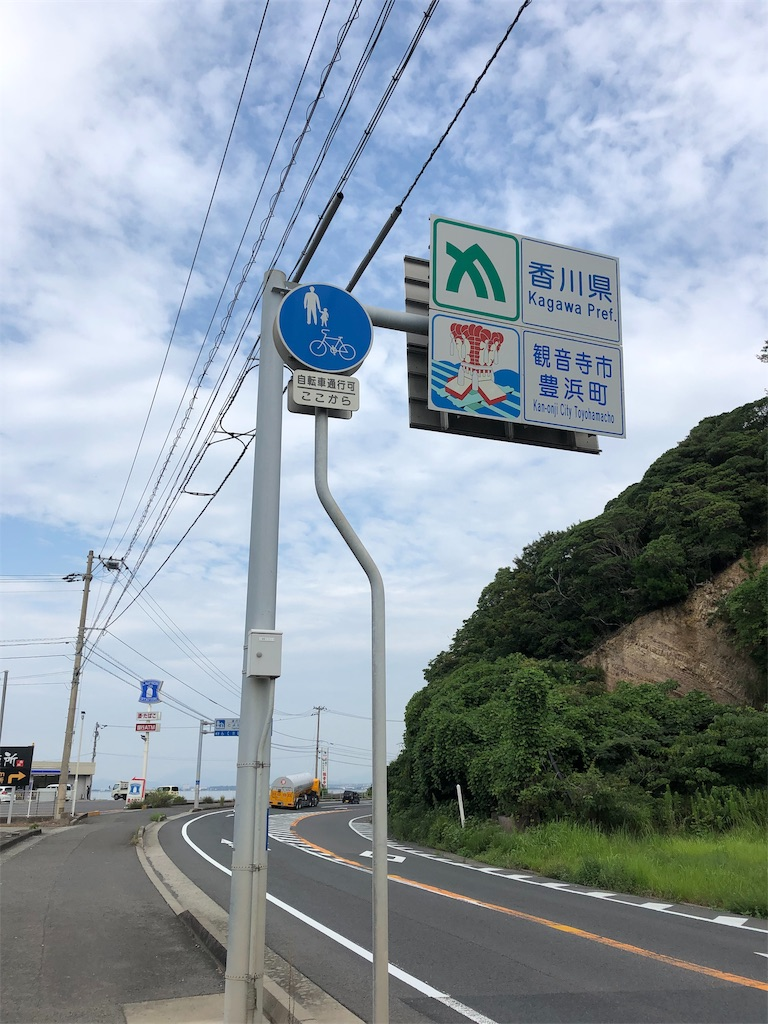 f:id:sikakebunko:20190901124802j:image