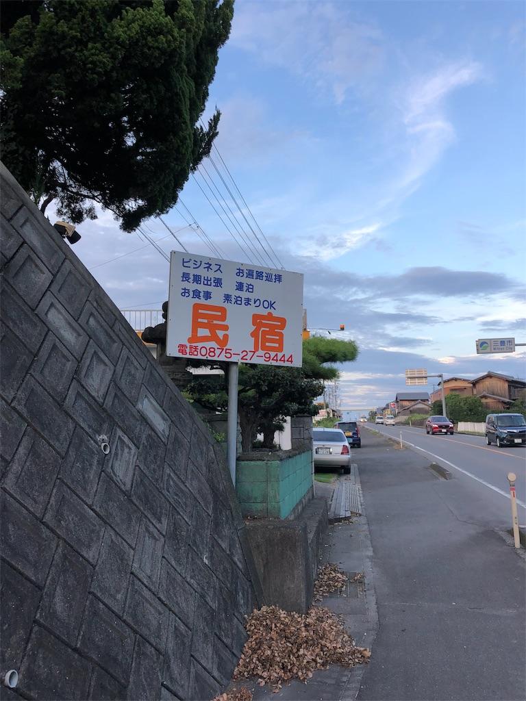 f:id:sikakebunko:20190901124810j:image
