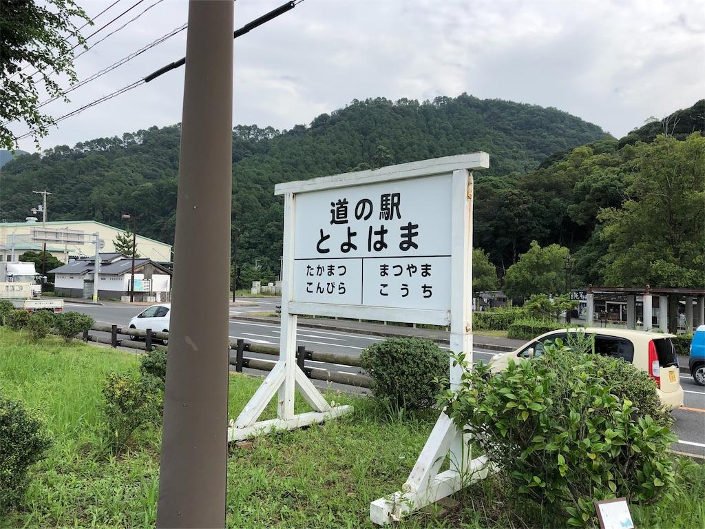 f:id:sikakebunko:20190901124913j:image
