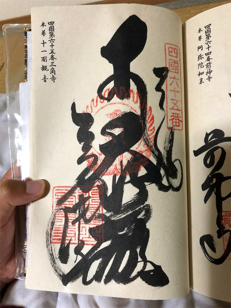 f:id:sikakebunko:20190901125025j:image