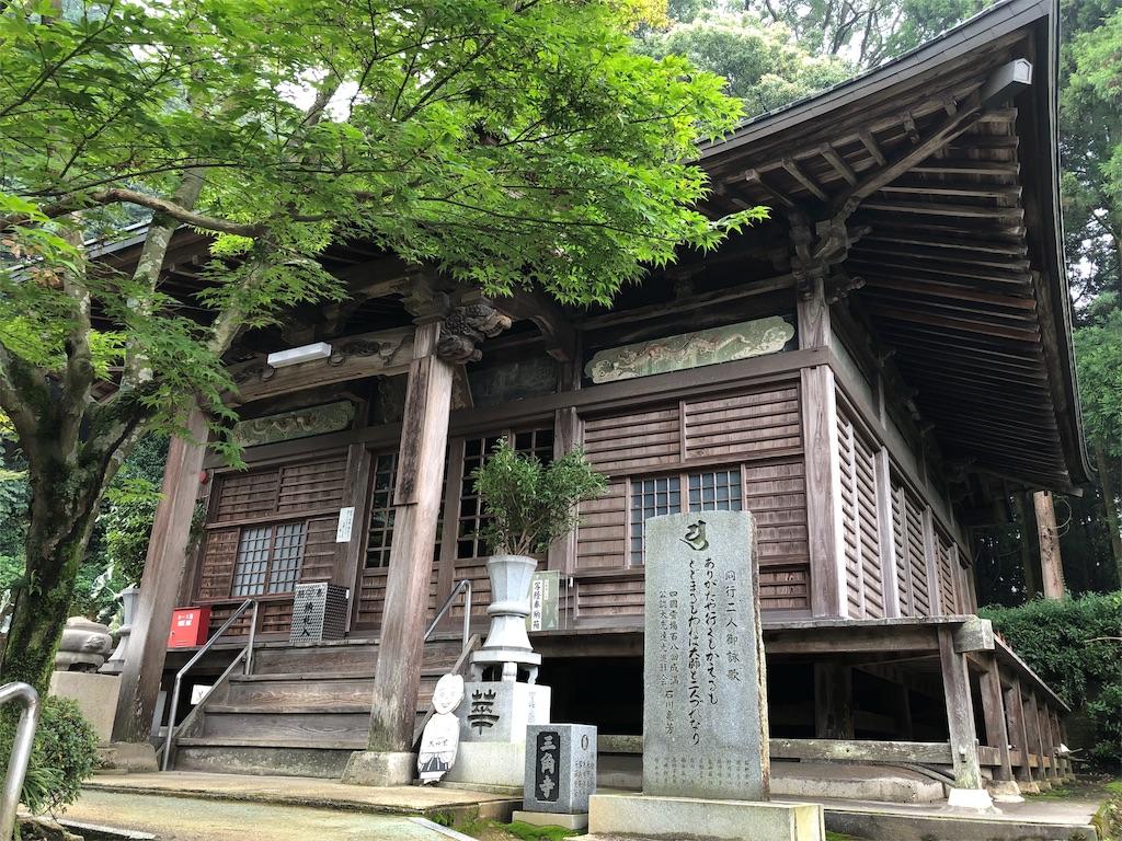 f:id:sikakebunko:20190901184107j:image
