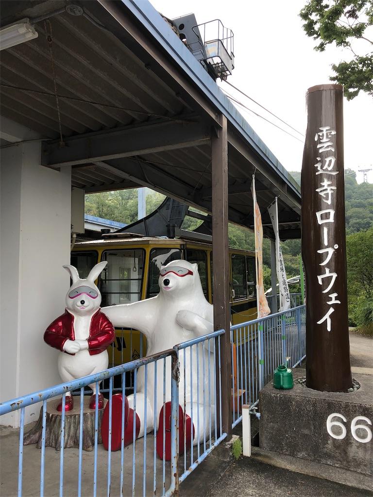 f:id:sikakebunko:20190902190927j:image