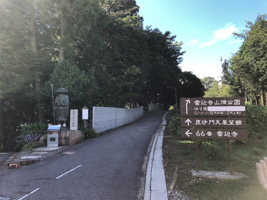 f:id:sikakebunko:20190902191148j:image