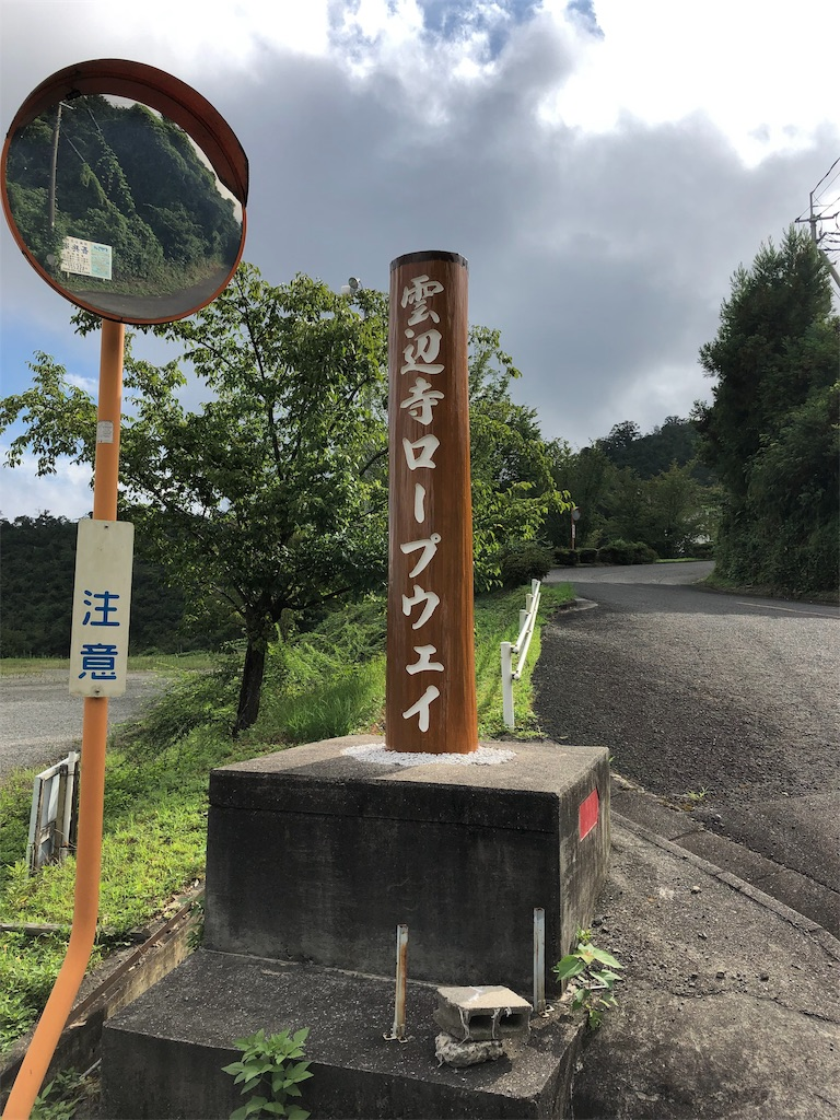 f:id:sikakebunko:20190902191405j:image