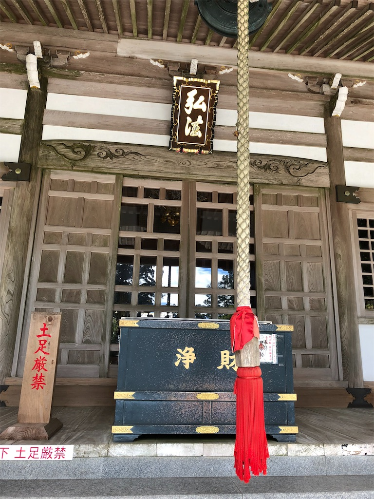 f:id:sikakebunko:20190902191713j:image