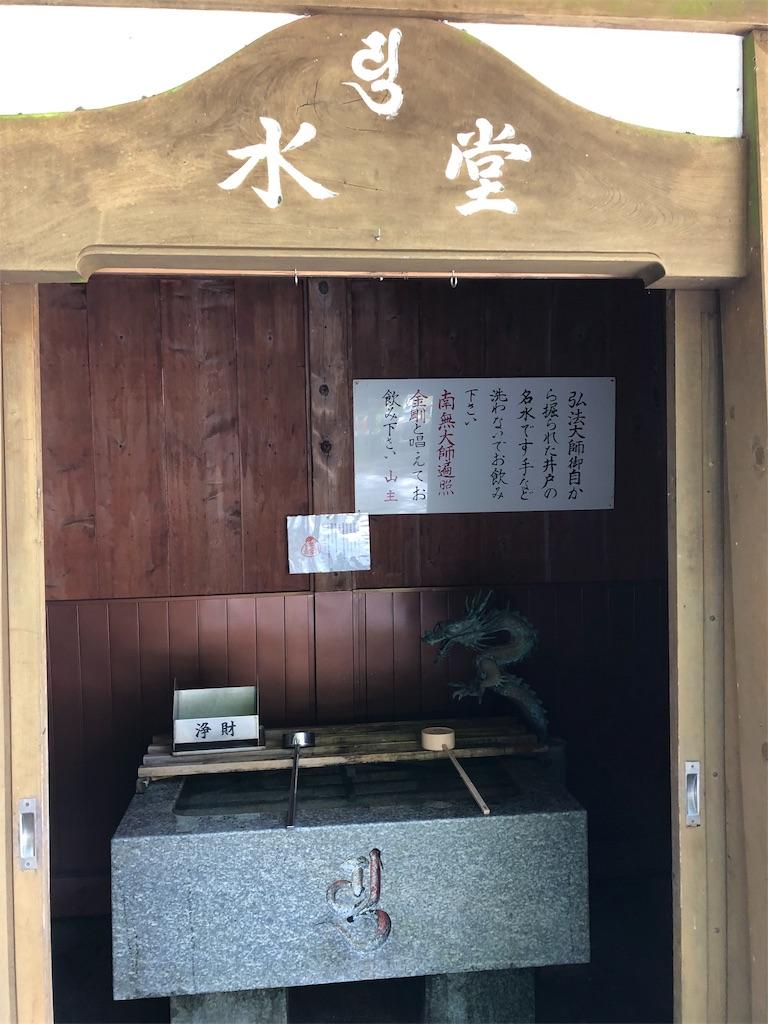 f:id:sikakebunko:20190902192020j:image