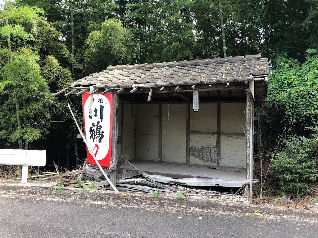 f:id:sikakebunko:20190902192049j:image