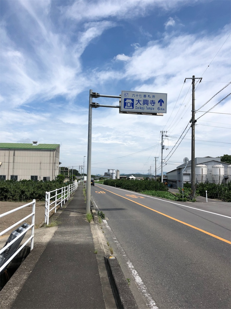 f:id:sikakebunko:20190902192133j:image