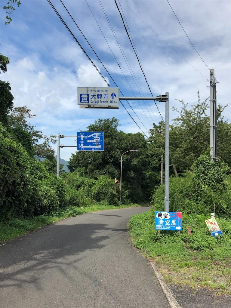f:id:sikakebunko:20190902192140j:image