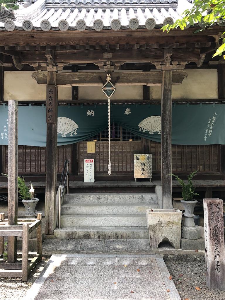 f:id:sikakebunko:20190902192459j:image