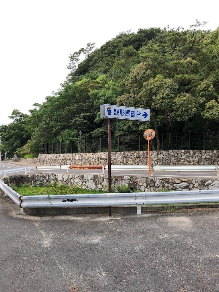 f:id:sikakebunko:20190902192607j:image