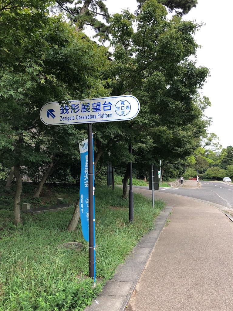 f:id:sikakebunko:20190902192624j:image