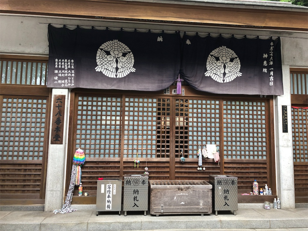 f:id:sikakebunko:20190902194100j:image