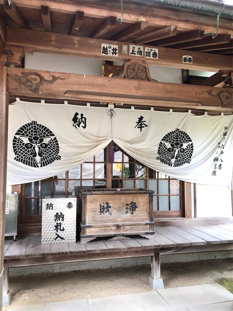 f:id:sikakebunko:20190902194118j:image