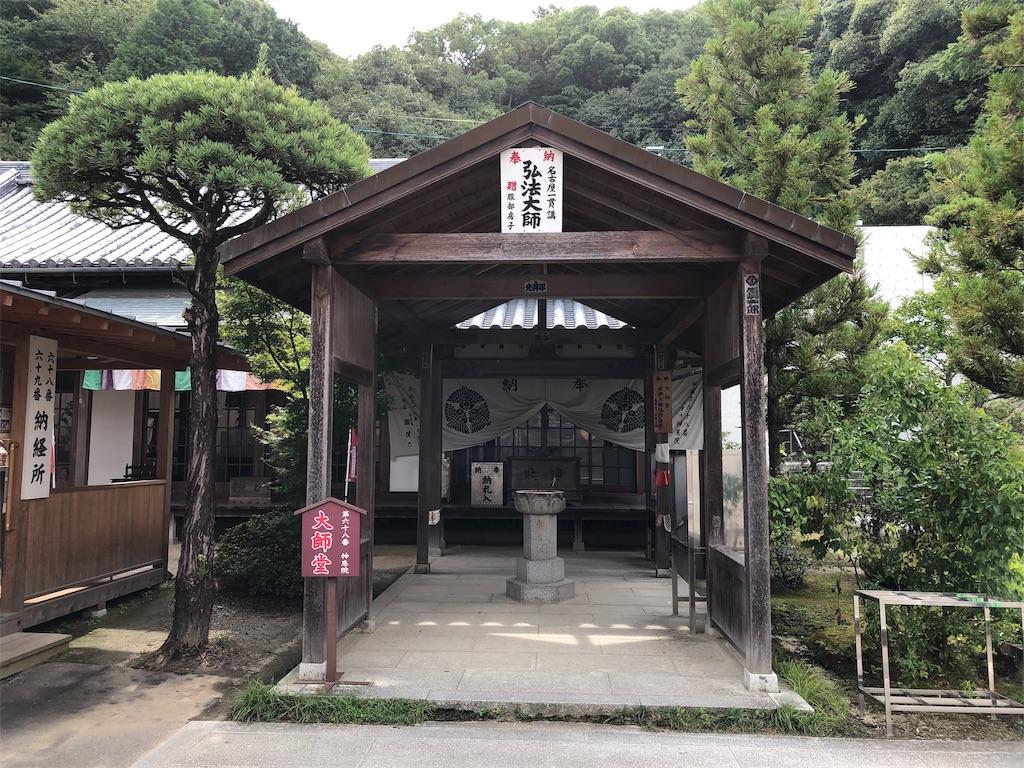f:id:sikakebunko:20190902194134j:image