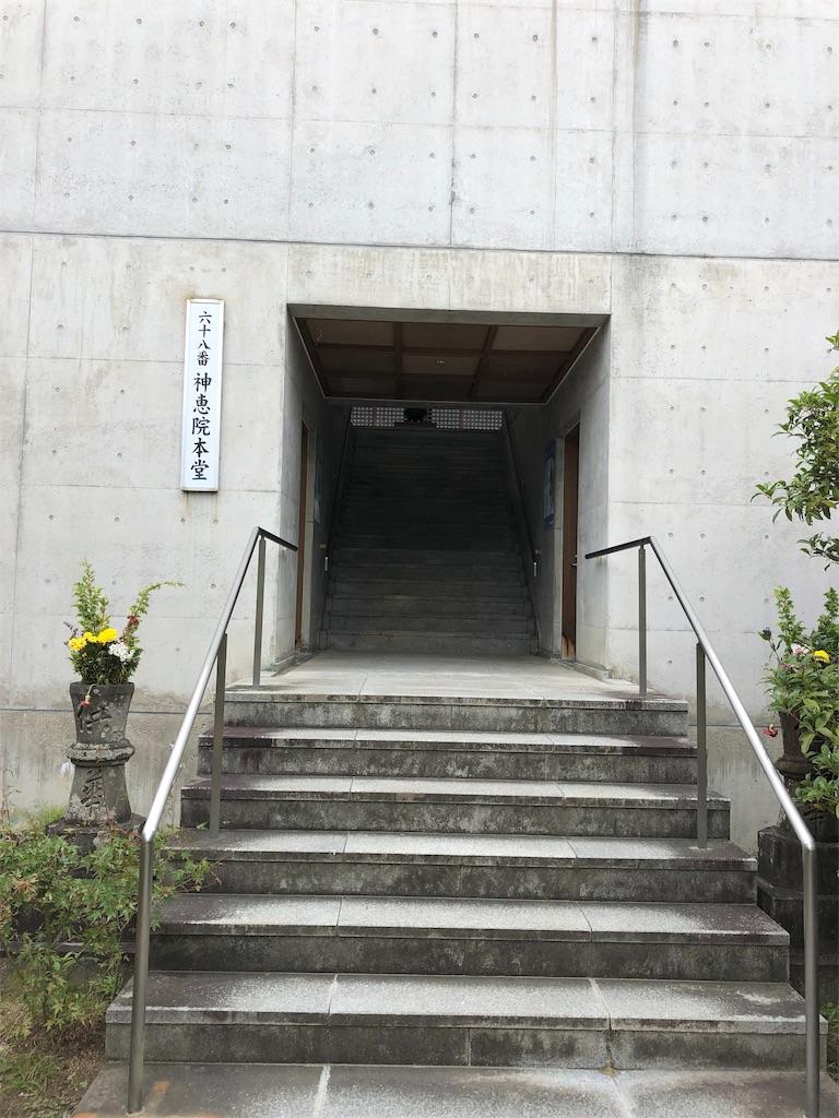 f:id:sikakebunko:20190902194147j:image