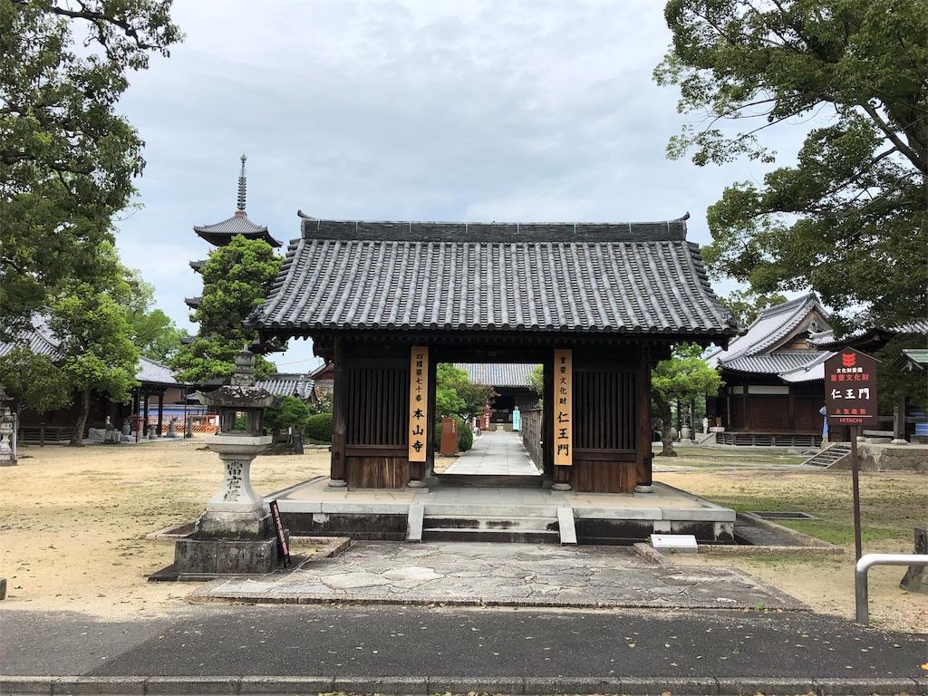 f:id:sikakebunko:20190902194947j:image