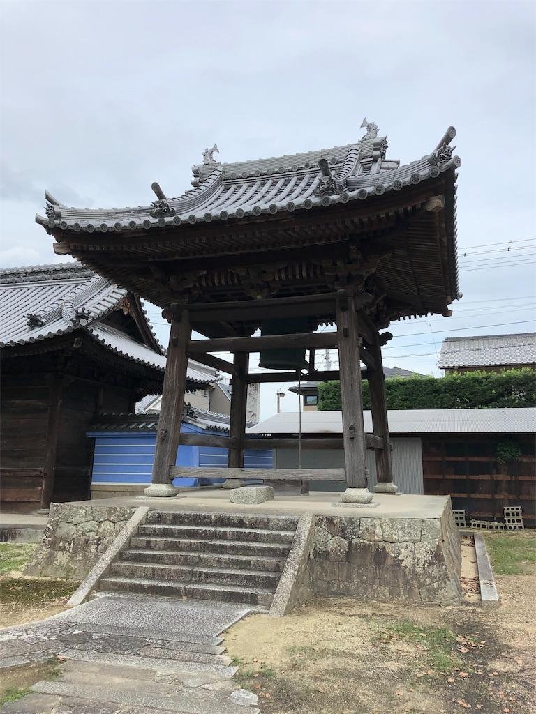 f:id:sikakebunko:20190902195017j:image