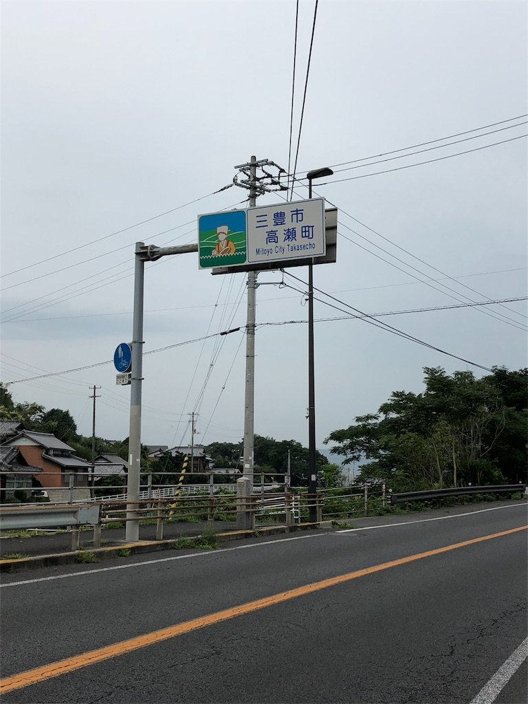 f:id:sikakebunko:20190902195034j:image
