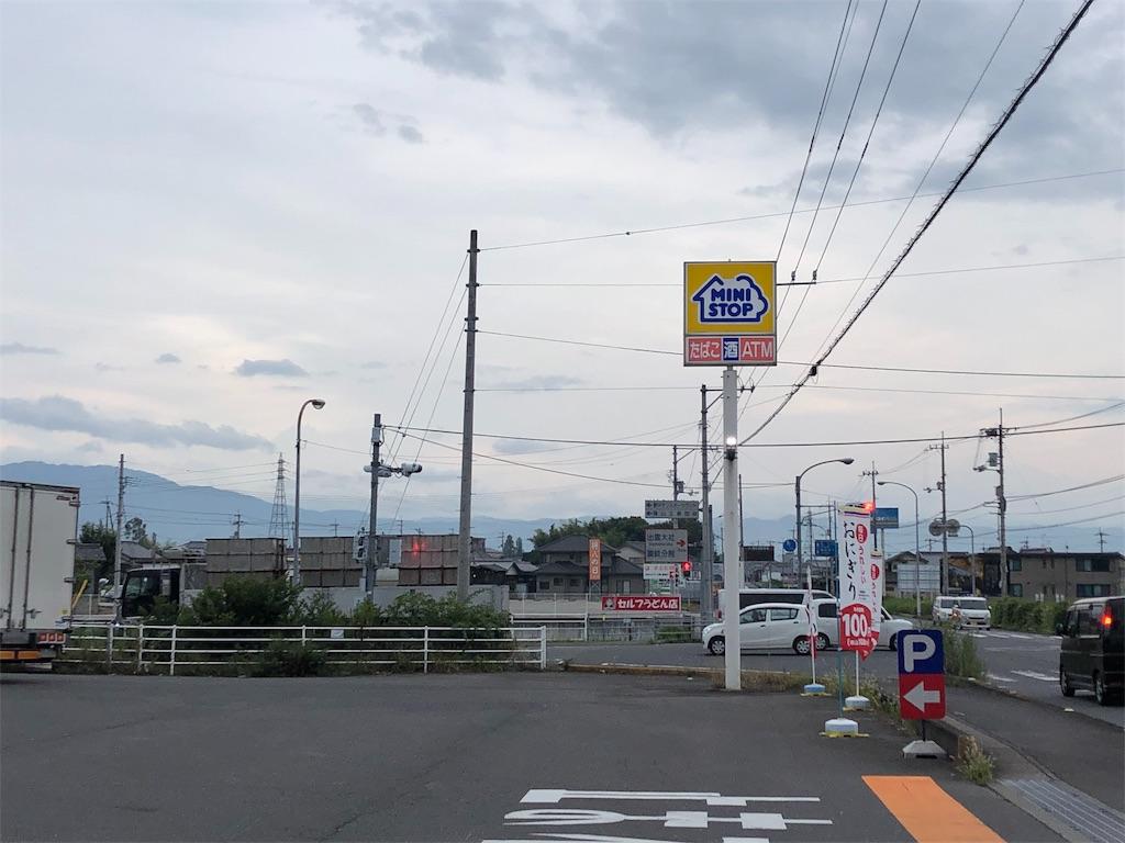 f:id:sikakebunko:20190902195037j:image