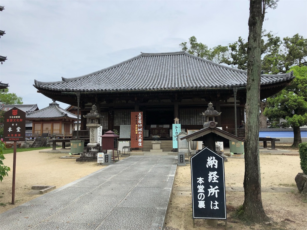 f:id:sikakebunko:20190902195045j:image