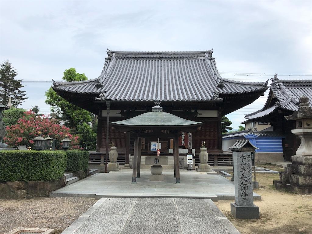 f:id:sikakebunko:20190902195058j:image