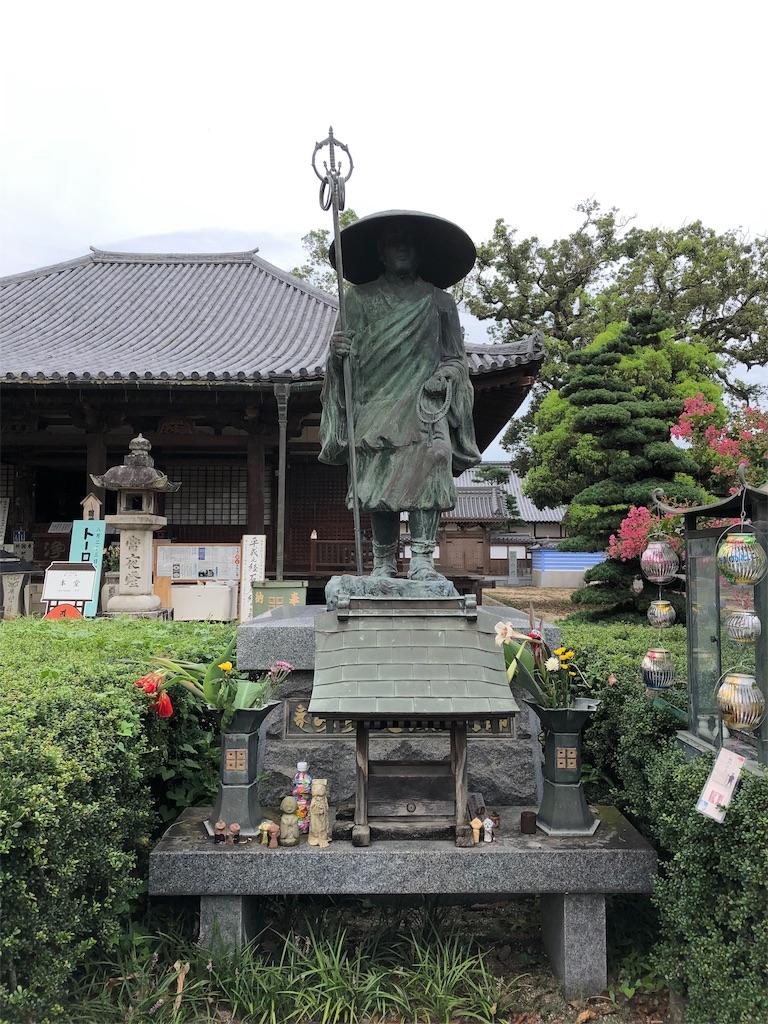 f:id:sikakebunko:20190902195200j:image