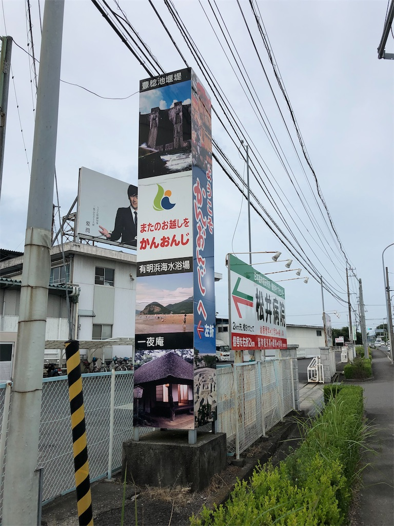 f:id:sikakebunko:20190902195214j:image