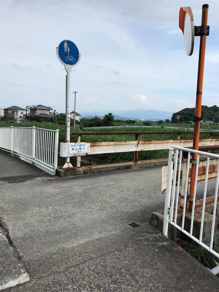 f:id:sikakebunko:20190902195227j:image