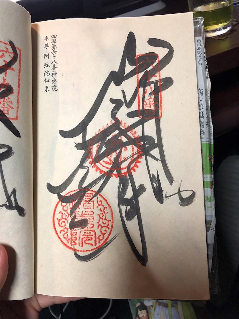 f:id:sikakebunko:20190902225248j:image