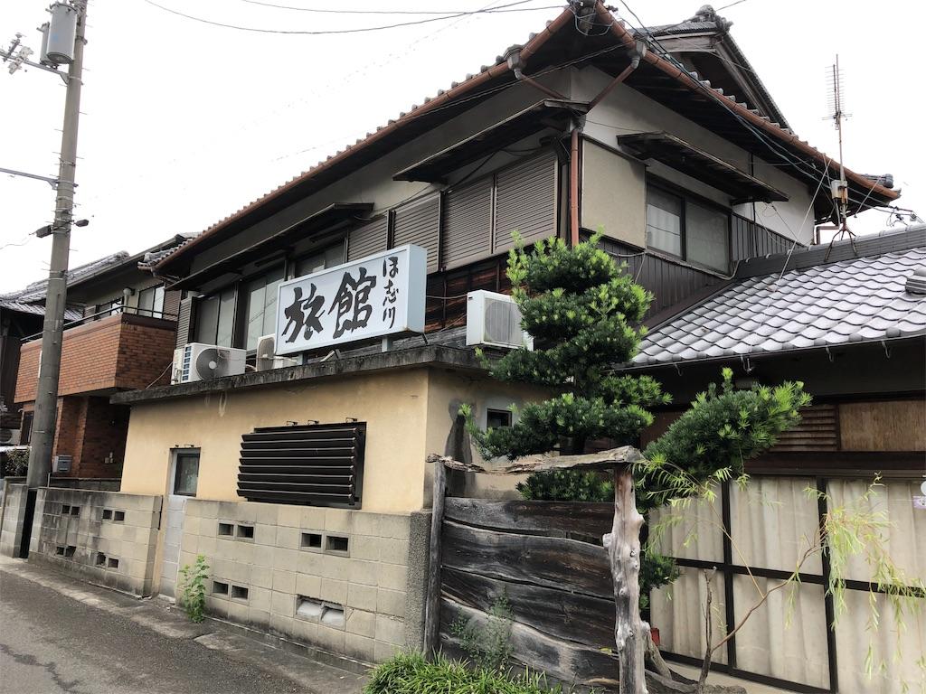 f:id:sikakebunko:20190904080549j:image