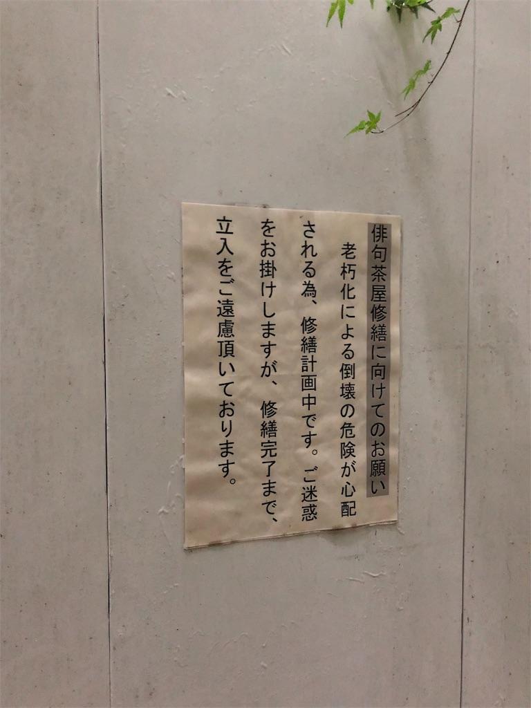 f:id:sikakebunko:20190904080855j:image
