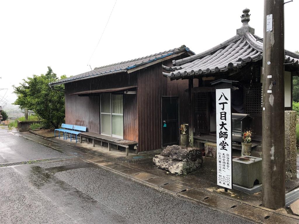 f:id:sikakebunko:20190904080900j:image