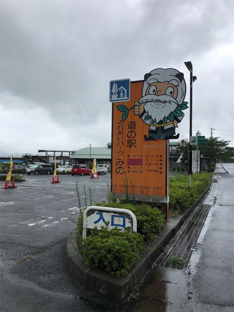 f:id:sikakebunko:20190904080910j:image