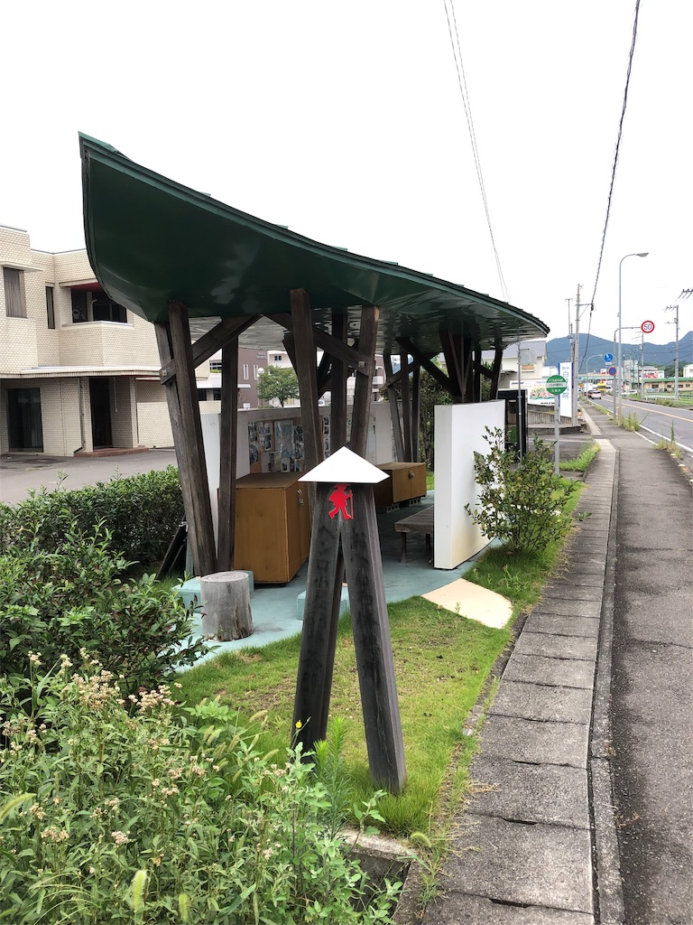 f:id:sikakebunko:20190904080938j:image