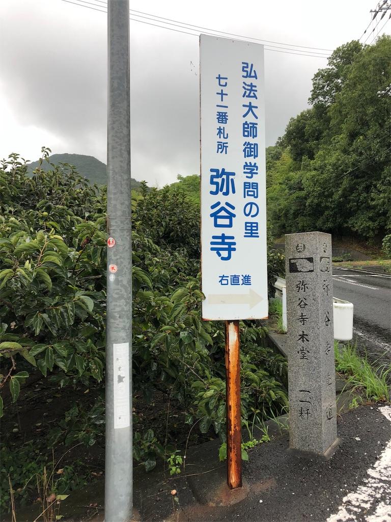 f:id:sikakebunko:20190904080949j:image