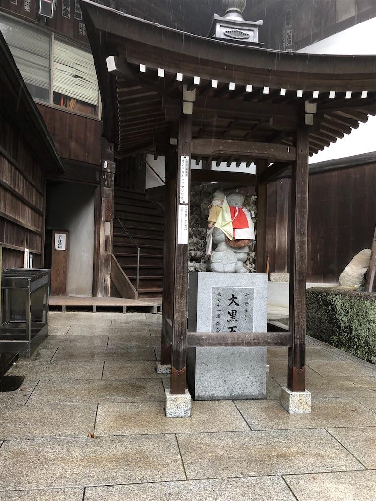 f:id:sikakebunko:20190904152107j:image