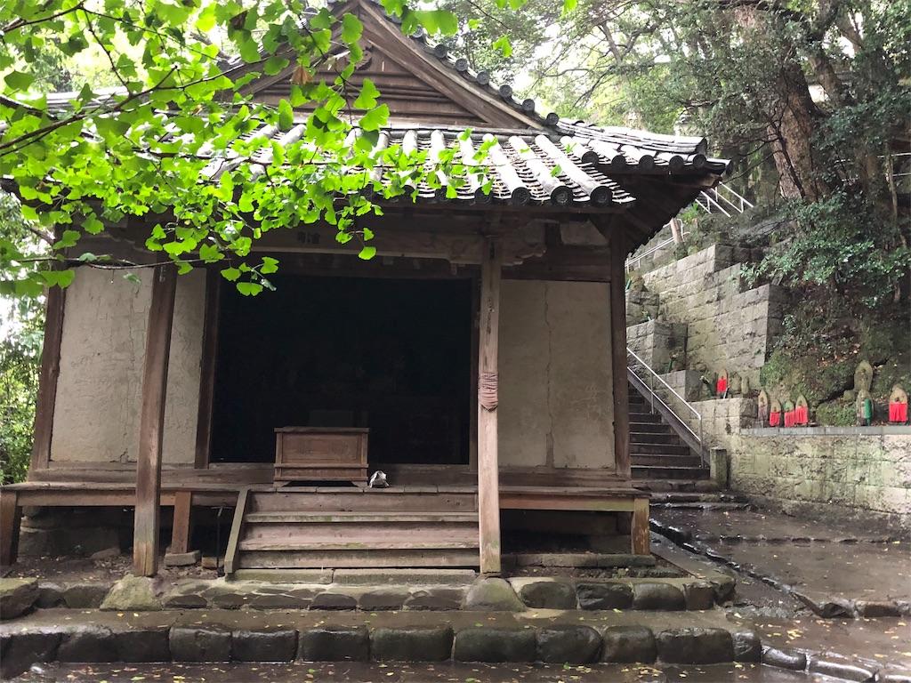 f:id:sikakebunko:20190904152123j:image