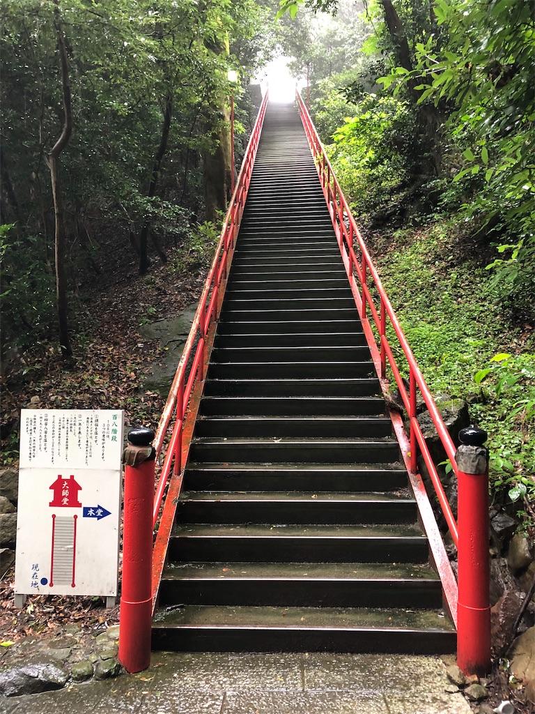 f:id:sikakebunko:20190904153433j:image
