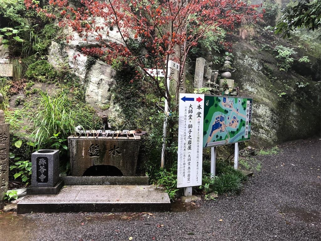 f:id:sikakebunko:20190904153520j:image