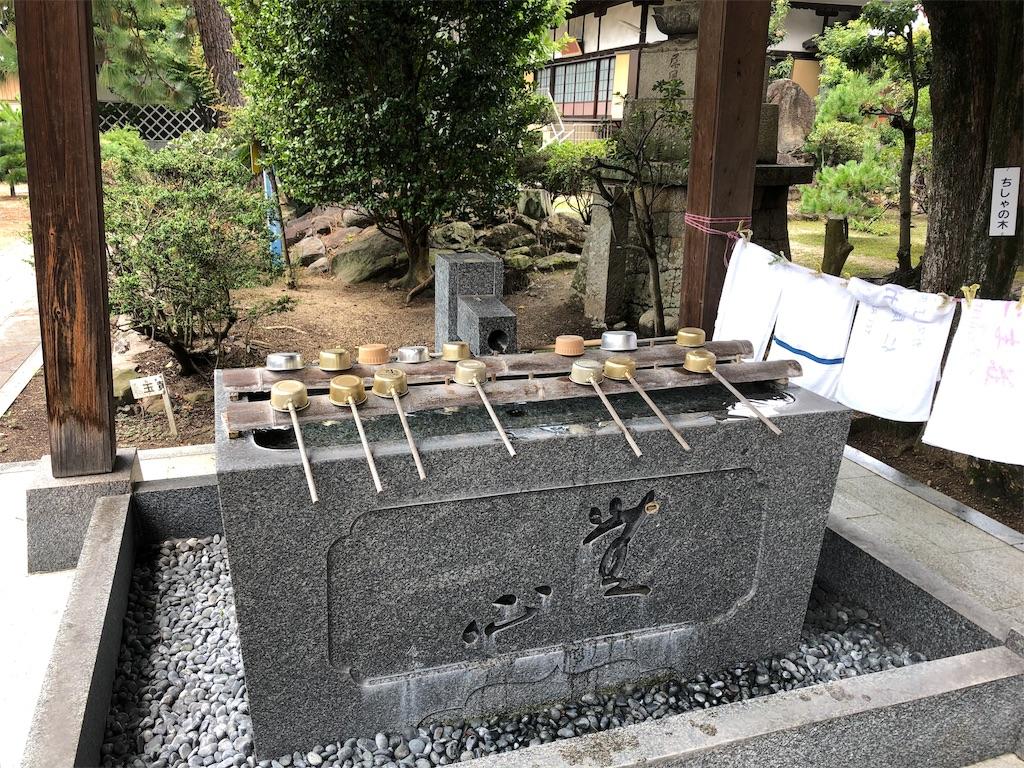 f:id:sikakebunko:20190904173147j:image