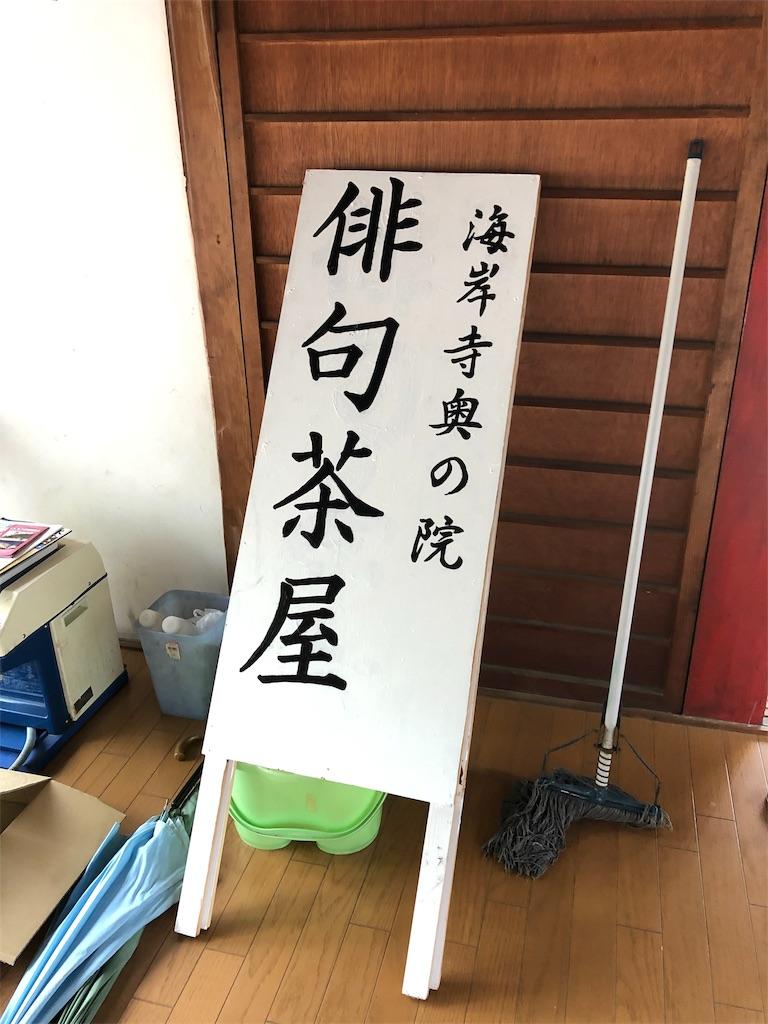 f:id:sikakebunko:20190904173203j:image