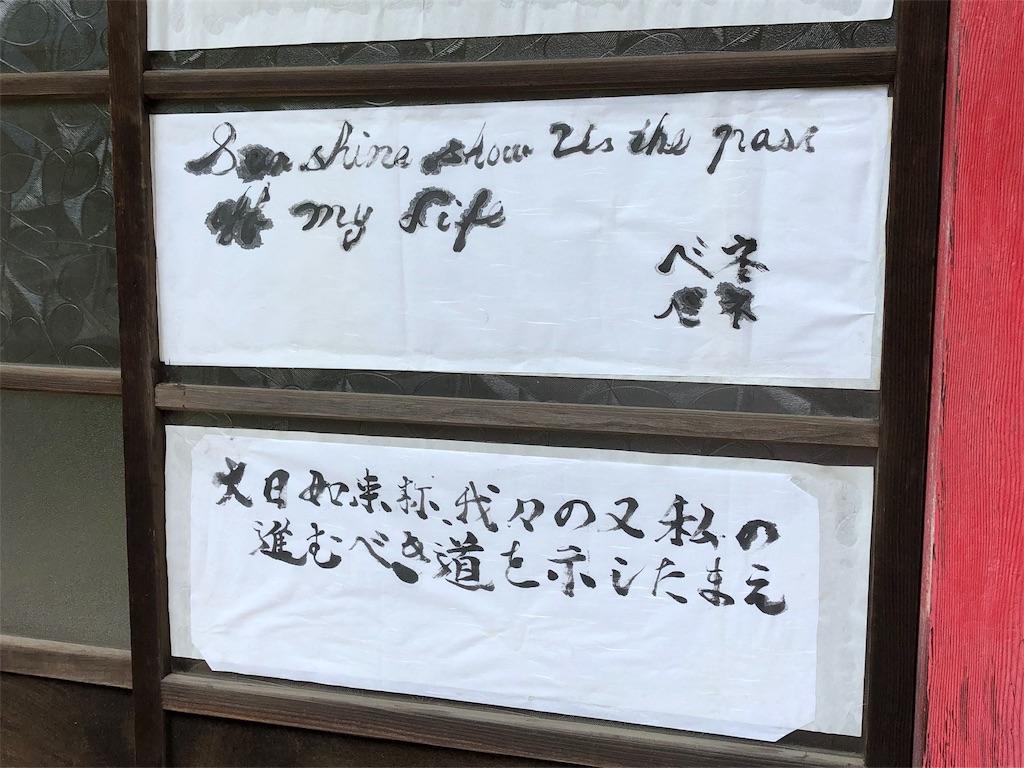 f:id:sikakebunko:20190904173235j:image