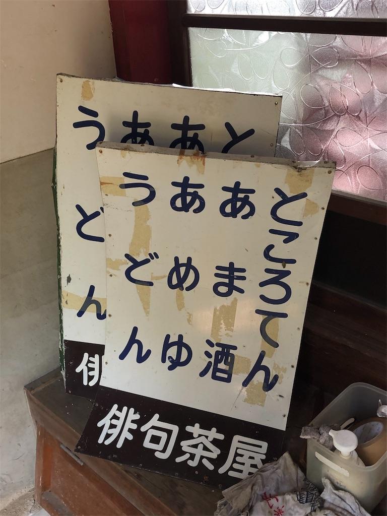 f:id:sikakebunko:20190904173749j:image