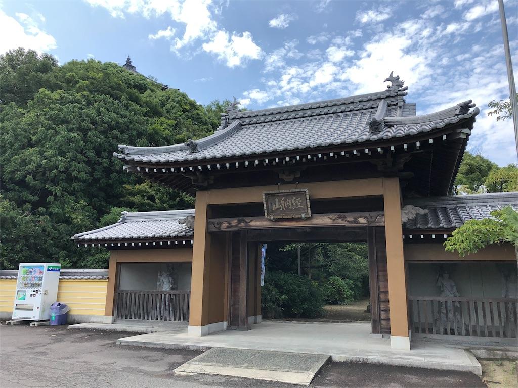f:id:sikakebunko:20190904174930j:image