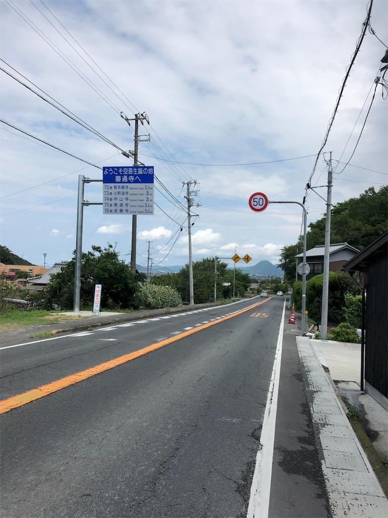 f:id:sikakebunko:20190905181741j:image