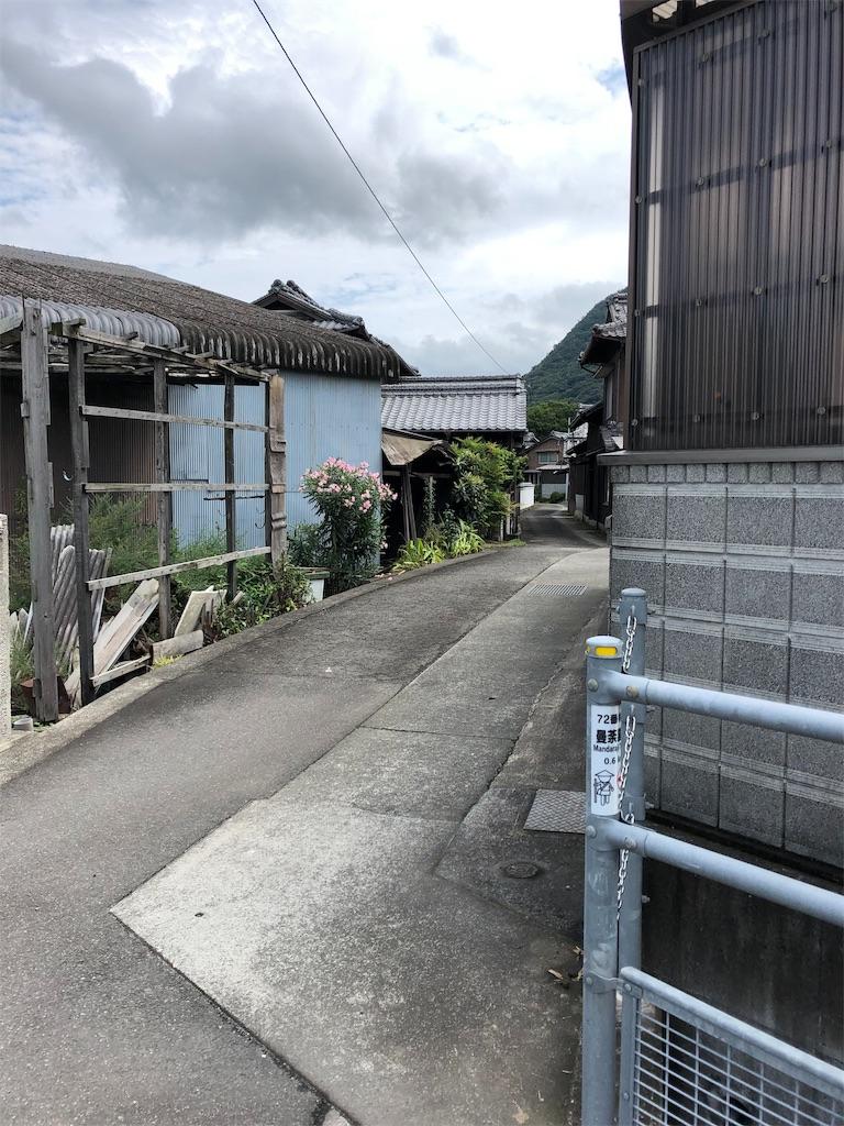 f:id:sikakebunko:20190905181745j:image