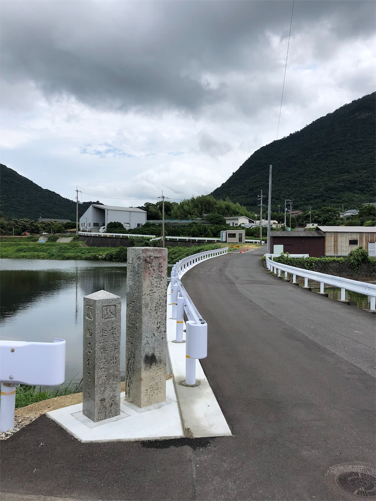 f:id:sikakebunko:20190905181750j:image